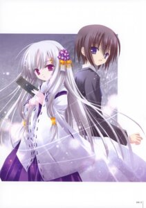 Rating: Safe Score: 12 Tags: material_ghost miko tinkle User: fireattack