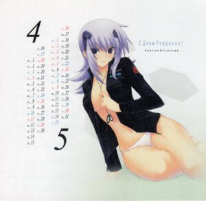 Rating: Questionable Score: 55 Tags: calendar cleavage cryska_barchenowa miyata_ao muvluv no_bra open_shirt pantsu paper_texture User: anime_love_angel