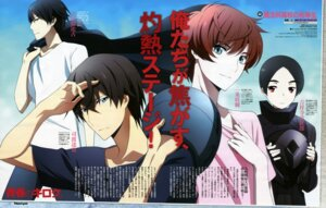 Rating: Safe Score: 11 Tags: mahouka_koukou_no_rettousei male miyamae_shinichi User: drop