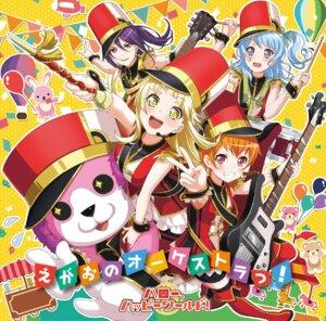 Rating: Safe Score: 17 Tags: bang_dream! disc_cover guitar kitazawa_hagumi matsubara_kanon michelle_(bang_dream!) seta_kaoru thighhighs tsurumaki_kokoro User: saemonnokami
