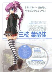 Rating: Safe Score: 3 Tags: hinoue_itaru key little_busters! profile_page saigusa_haruka seifuku thighhighs User: admin2