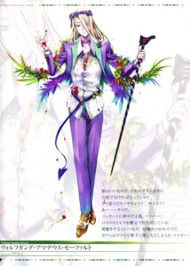 Rating: Safe Score: 3 Tags: fate/grand_order male pfalz screening wolfgang_amadeus_mozart_(fate/grand_order) User: Nepcoheart