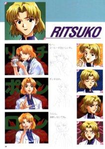 Rating: Safe Score: 5 Tags: akagi_ritsuko neon_genesis_evangelion sadamoto_yoshiyuki User: oldwrench