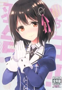 Rating: Safe Score: 27 Tags: haguro_(kancolle) kantai_collection ototsu_kei uniform User: NotRadioactiveHonest