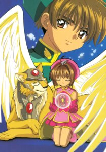 Rating: Safe Score: 2 Tags: card_captor_sakura kerberos kinomoto_sakura li_syaoran madhouse screening wings User: Omgix