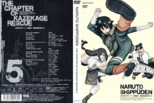 Rating: Safe Score: 3 Tags: disc_cover hyuuga_neji naruto naruto_shippuden rock_lee tenten User: calebjoe