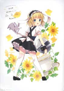 Rating: Safe Score: 48 Tags: gochuumon_wa_usagi_desu_ka? kirima_sharo koi thighhighs waitress User: fireattack