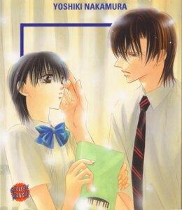 Rating: Safe Score: 2 Tags: mogami_kyouko nakamura_yoshiki skip_beat tsuruga_ren watermark User: charunetra