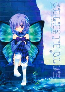 Rating: Safe Score: 26 Tags: konno_kengo uni-guru wings User: yong