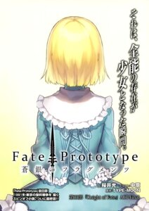 Rating: Safe Score: 10 Tags: dress fate/prototype fate/stay_night nakahara User: drop
