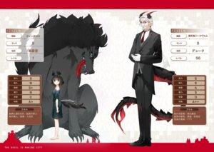 Rating: Safe Score: 7 Tags: animal_ears dress fuumi horns maou-sama_no_machizukuri!_~saikyou_no_danjon_wa_kindai_toshi~ megane monster pointy_ears possible_duplicate see_through tail User: kiyoe