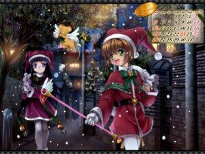 Rating: Safe Score: 13 Tags: calendar card_captor_sakura christmas daidouji_tomoyo kerberos kinomoto_sakura moonknives wallpaper User: MugiMugi