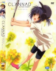 Rating: Safe Score: 16 Tags: baseball clannad clannad_after_story disc_cover sunohara_mei User: kyoushiro