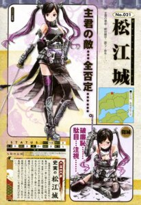 Rating: Questionable Score: 15 Tags: anthropomorphization armor cleavage heels kaya8 matsue_(shirohime_quest) shirohime_quest sword thighhighs torn_clothes User: drop