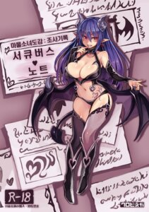 Rating: Questionable Score: 29 Tags: cleavage devil heels horns kenkou_cross kurobinega pointy_ears tail tattoo thighhighs wings User: NotRadioactiveHonest