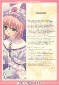 Rating: Safe Score: 3 Tags: nishimata_aoi saigyouji_yuyuko touhou User: ieiediediedie