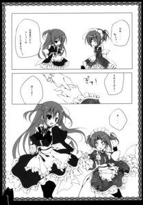Rating: Safe Score: 1 Tags: 13 amene inugami_kira maid mitsuki_(13) necotoxin thighhighs User: WtfCakes