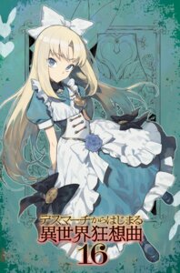 Rating: Safe Score: 13 Tags: death_march_kara_hajimaru_isekai_kyousoukyoku dress shri User: kiyoe