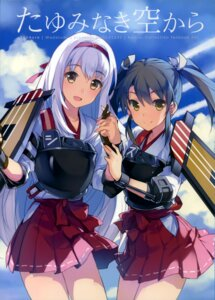 Rating: Safe Score: 89 Tags: 100acre armor kantai_collection shoukaku_(kancolle) wadatsumi zuikaku_(kancolle) User: donicila
