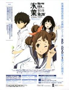 Rating: Safe Score: 14 Tags: chitanda_eru hyouka nishiya_futoshi oreki_houtarou sawakiguchi_misaki seifuku User: PPV10