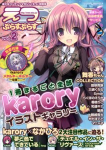 Rating: Questionable Score: 34 Tags: cameltoe chibi karory pantsu seifuku thighhighs User: donicila