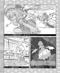 Rating: Safe Score: 5 Tags: flandre_scarlet fruit_punch kiira monochrome morii_shizuki remilia_scarlet sketch touhou User: fireattack