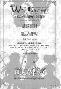 Rating: Safe Score: 1 Tags: moe_shoujo_ryouiki monochrome puella_magi_madoka_magica silhouette User: fireattack