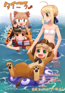 Rating: Questionable Score: 9 Tags: bikini fate/stay_night fate/tiger_colosseum hirai_yukio neko_arc saber swimsuits type-moon User: omegakung