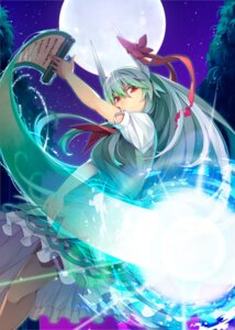 Rating: Safe Score: 49 Tags: dress ex_keine horns kamishirasawa_keine kokka_han touhou User: Mr_GT