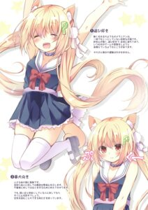Rating: Safe Score: 33 Tags: animal_ears dress inumimi tagme tail thighhighs User: kiyoe
