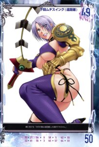 Rating: Questionable Score: 17 Tags: ivy_valentine nigou queen's_gate screening soul_calibur thighhighs underboob User: YamatoBomber