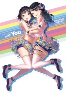 Rating: Safe Score: 40 Tags: asaka_karin garter heels kubota_miyu love_live! love_live!_nijigasaki_high_school_idol_club skirt_lift symmetrical_docking thighhighs tomiwo yuri User: hiroimo2