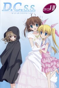 Rating: Safe Score: 11 Tags: aisia asakura_nemu da_capo da_capo_(series) dress screening yoshino_sakura User: Popisan