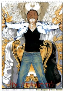 Rating: Safe Score: 9 Tags: death_note l male mello near obata_takeshi yagami_light User: HSkeleton