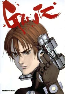 Rating: Safe Score: 3 Tags: gantz jpeg_artifacts kurono_kei male User: calebjoe