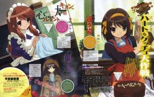 Rating: Safe Score: 6 Tags: asahina_mikuru ikeda_shouko maid nagato_yuki seifuku suzumiya_haruhi suzumiya_haruhi_no_yuuutsu wallpaper User: Radioactive