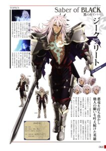 Rating: Safe Score: 2 Tags: armor character_design expression fate/apocrypha fate/stay_night male profile_page sword User: drop