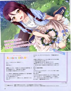 Rating: Questionable Score: 27 Tags: dress inou_shin love_live!_sunshine!! sakurauchi_riko User: drop