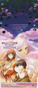Rating: Safe Score: 2 Tags: baldr_force_exe baldr_force_exe_resolution crease disc_cover kikuchi_seiji megane mizusaka_ren segawa_minori souma_tooru User: Davison