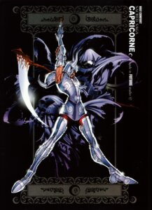 Rating: Questionable Score: 3 Tags: capricorn_shura saint_seiya tagme User: Radioactive