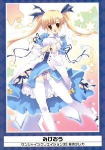 Rating: Questionable Score: 37 Tags: cameltoe lolita_fashion mikeou pantsu shimapan thighhighs User: Aurelia