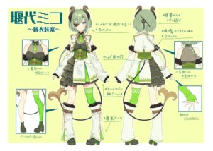Rating: Safe Score: 15 Tags: character_design cleavage dress eyepatch fishnets heels honey_strap horns see_through sekishiro_mico shizuku_(s1zu9) tail thighhighs User: sym455