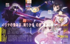 Rating: Safe Score: 21 Tags: fate/kaleid_liner_prisma_illya fate/stay_night illyasviel_von_einzbern miyu_edelfelt saber saber_alter sword takahashi_ken User: drop