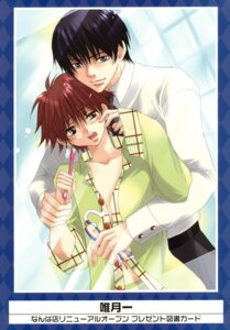 Rating: Safe Score: 7 Tags: male open_shirt pajama yaoi yuzuki_ichi User: Share