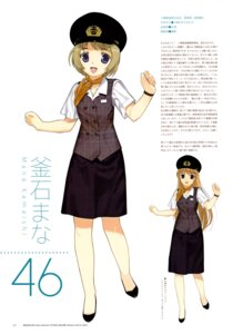 Rating: Safe Score: 4 Tags: kamaishi_mana kuji_alice mibu_natsuki tetsudou_musume uniform User: fireattack