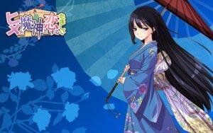 Rating: Safe Score: 27 Tags: aizome_isuzu hime_to_majin_to_koisuru_tamashii kimono wallpaper yasuyuki User: maurospider