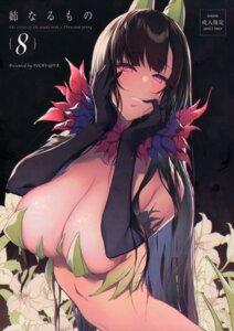 Rating: Questionable Score: 33 Tags: ane_naru_mono bottomless breast_hold chiyo no_bra pochi_(pochigoya) tagme User: kiyoe