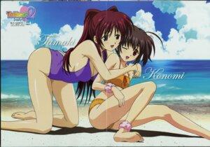 Rating: Safe Score: 11 Tags: bikini cleavage crease feet itagaki_atsushi kousaka_tamaki swimsuits to_heart_(series) to_heart_2 yuzuhara_konomi User: Radioactive