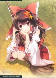 Rating: Safe Score: 50 Tags: an2a hakurei_reimu screening touhou wind_mail User: YoukiSun