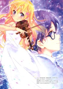 Rating: Safe Score: 7 Tags: arima_kousei business_suit dress ech megane miyazono_kaori shigatsu_wa_kimi_no_uso summer_dress User: Radioactive
